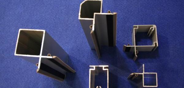 Nuovo-sistema-con-profili-bloccapannello-e-guarnizione-innovativa.jpg